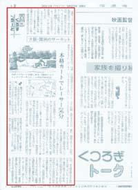 20110527_mai_mainichi