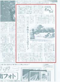 20110604_mai_tyuugoku