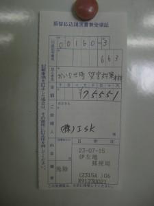CIMG5918
