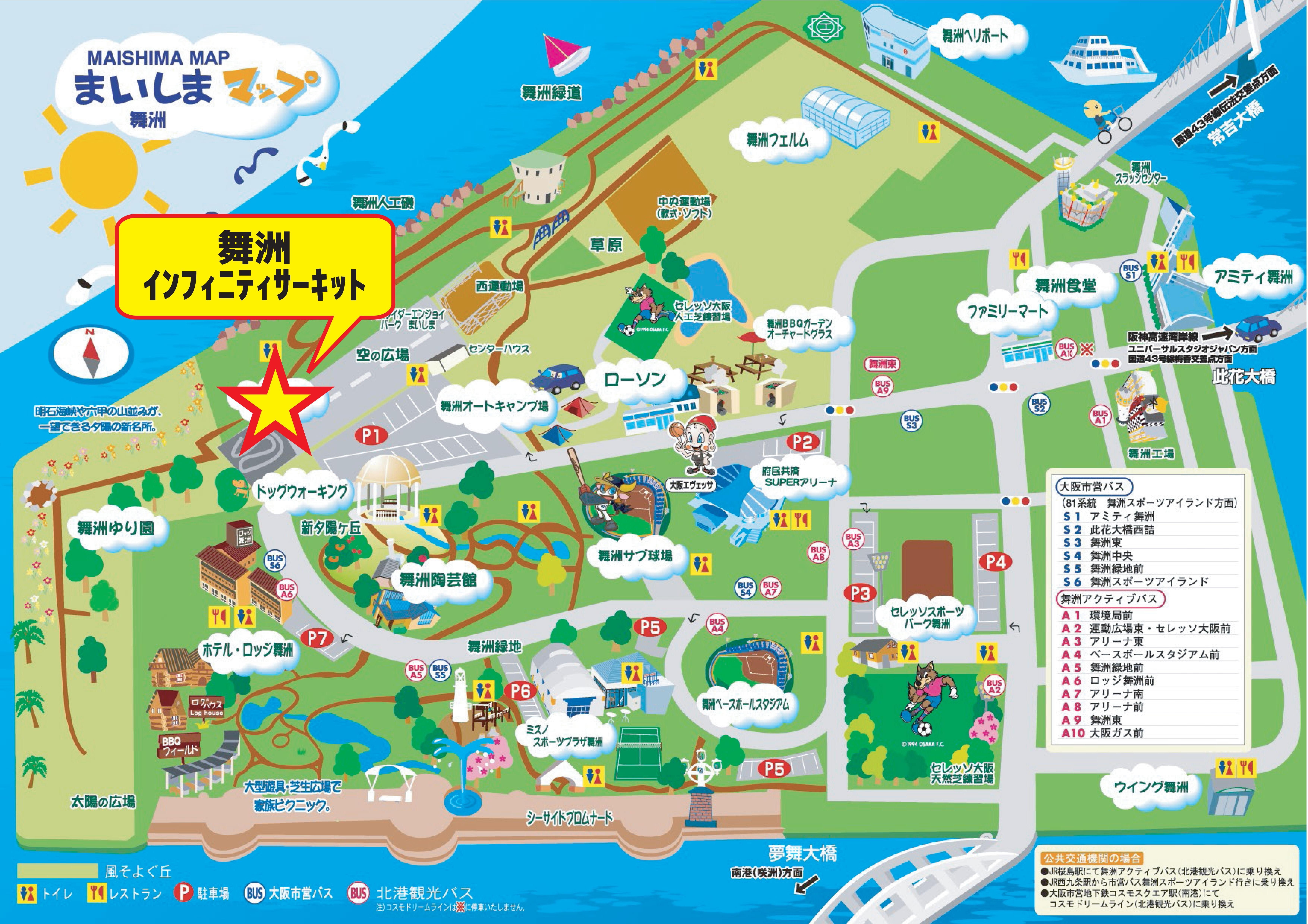 ゴーカートなら 【ISK大阪舞洲店】 サーキットで本格レーサー体験 大阪 ...